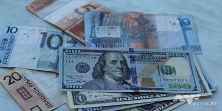 Сколько в беларуси доллар [PUNIQRANDLINE-(au-dating-names.txt) 64