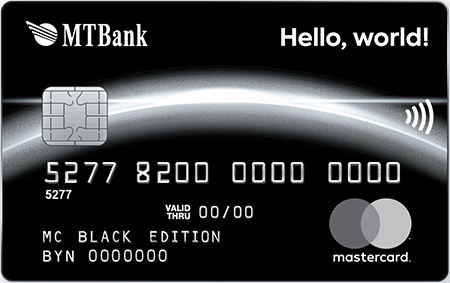 мтбанк кредитный калькулятор потребительский кредит