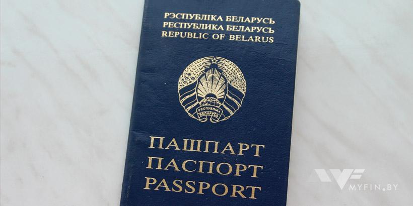 Изображение - Как узнать. в каких банках у меня открыты счета passport1%281%29