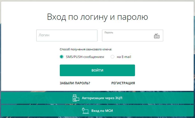 Калькулятор кредита белинвестбанк онлайн эльдорадо кредит онлайн самара