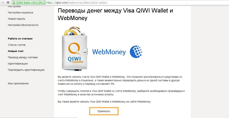 подать заявку на кредит наличными каспи банк