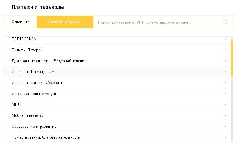 небанковская кредитно финансовая организация ерип гомельбанк отобрал квартиру за кредит
