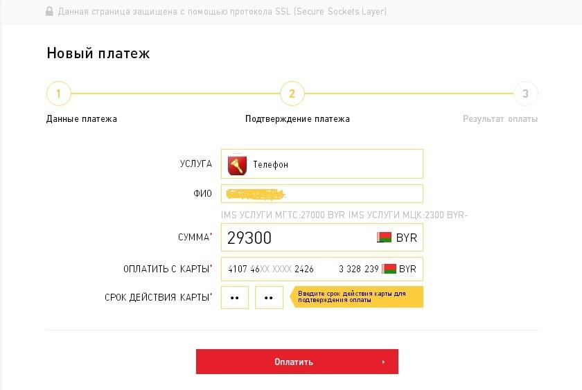 оплата кредита ерип кредит с плохой кредитной историей и открытыми просрочками без отказа на карту в казахстане