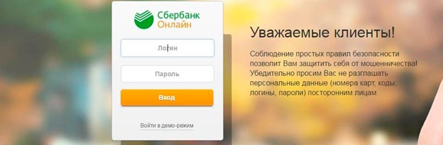 как оплатить кредит беларусбанка через интернет банкинг бпс банка